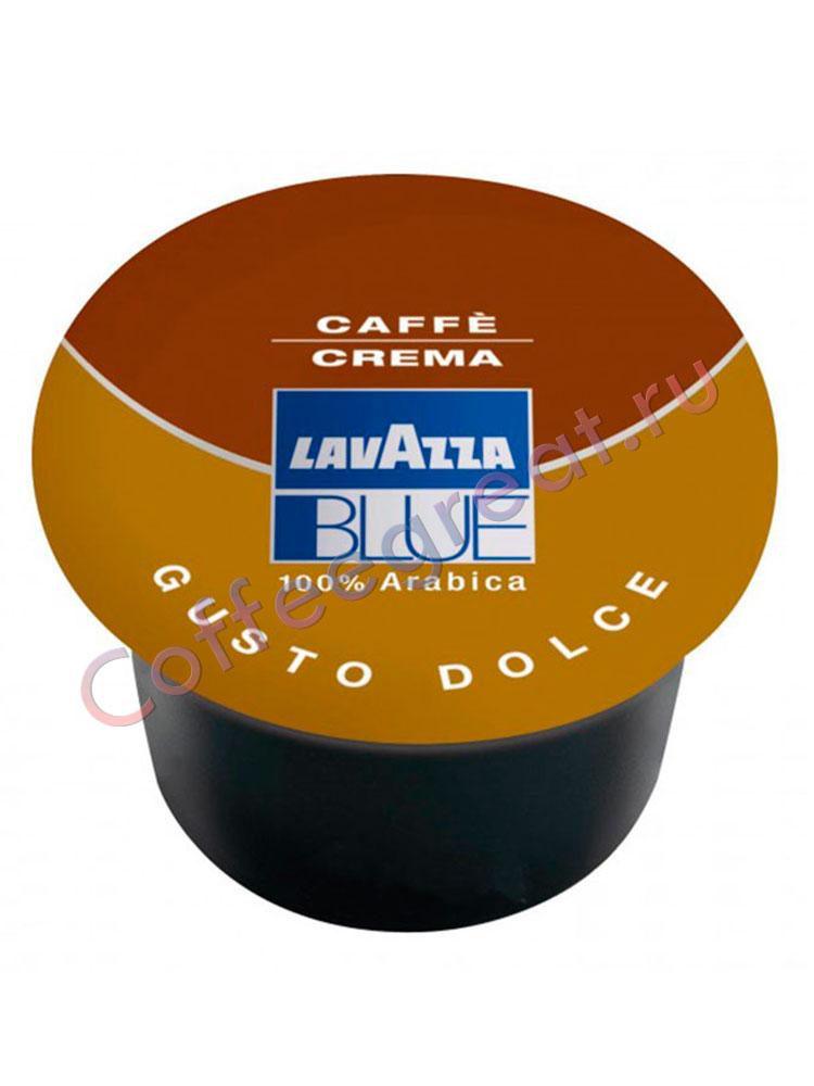 Lavazza кофе в капсулах