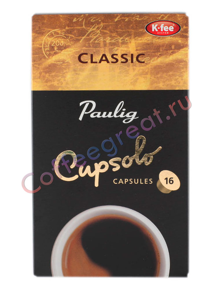 Paulig кофе в капсулах