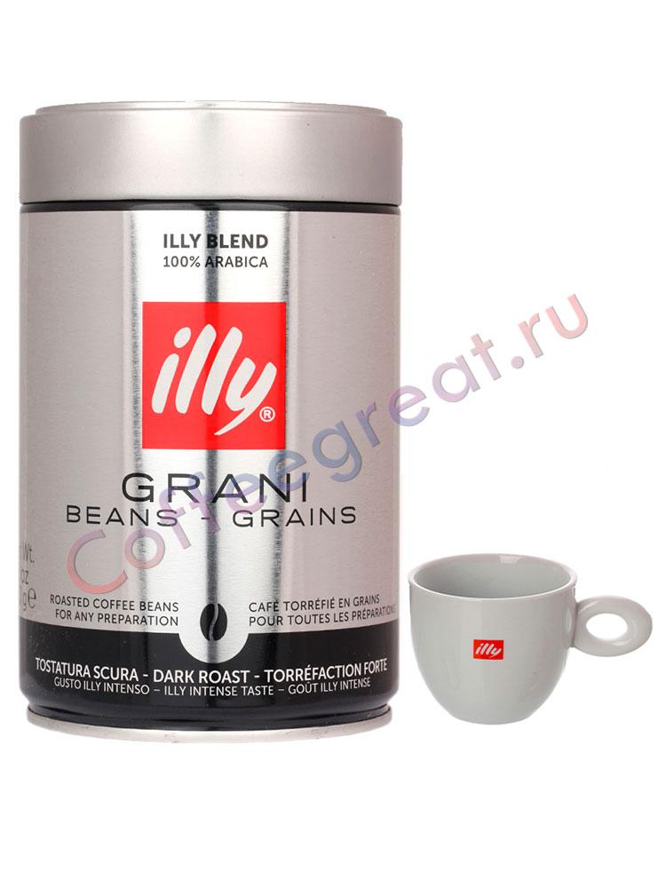 Illy (Илли) кофе в зернах