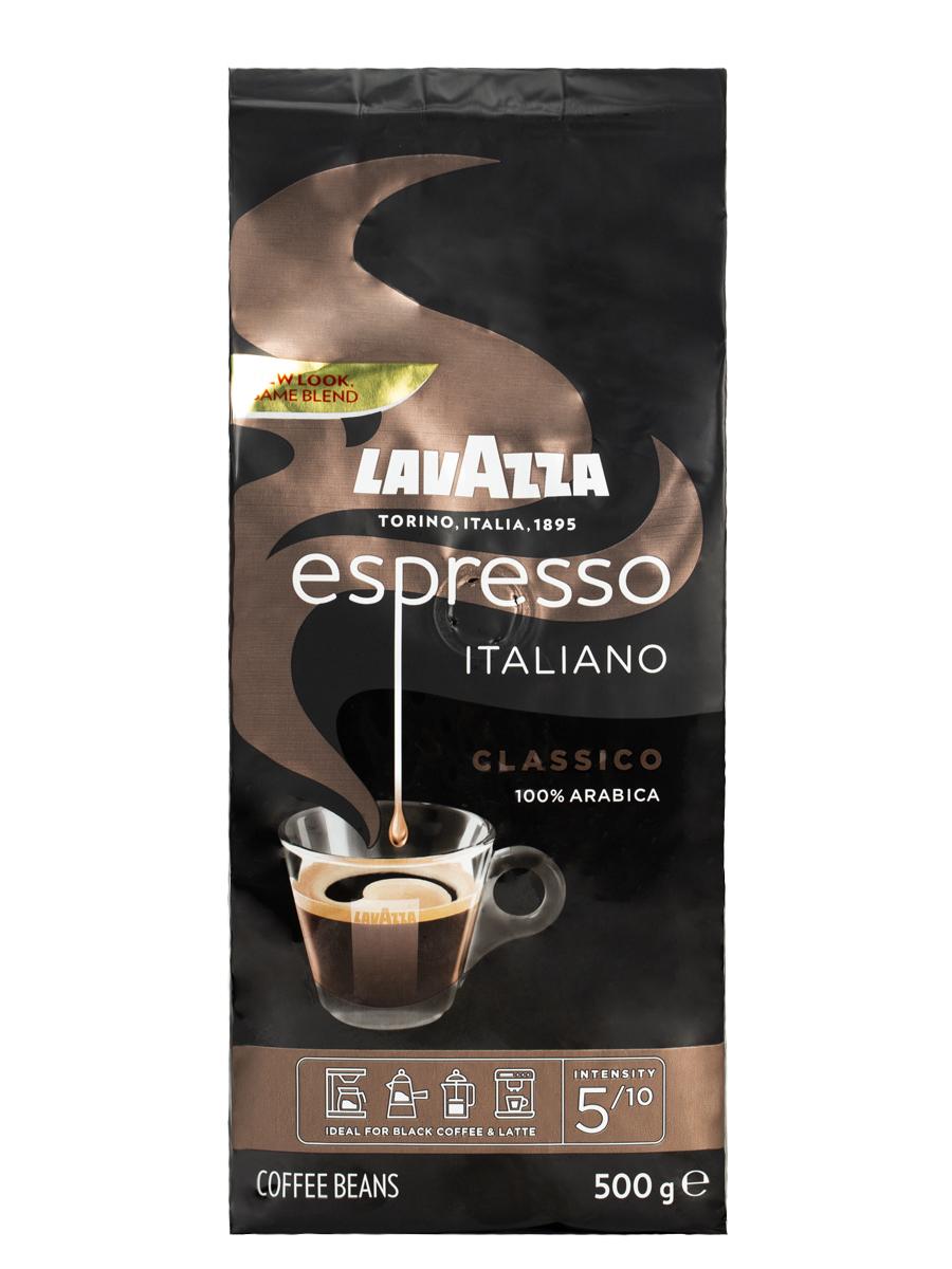 Lavazza кофе в зёрнах