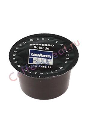 Кофе Lavazza в капсулах BLUE Espresso Rotondo 100 капсул