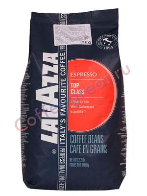 Кофе Lavazza в зернах Top Class 1 кг в.у.