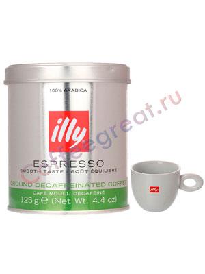 Кофе Illy молотый Espresso Decaf 125 гр