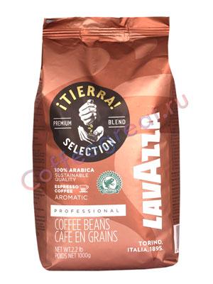 Кофе Lavazza в зернах Tierra 1 кг