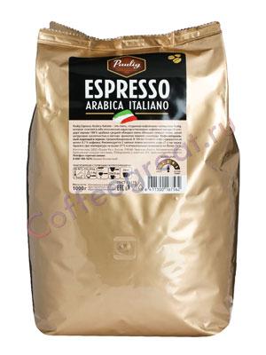 Кофе Paulig в зернах Arabica Espresso Italiano 1 кг в.у
